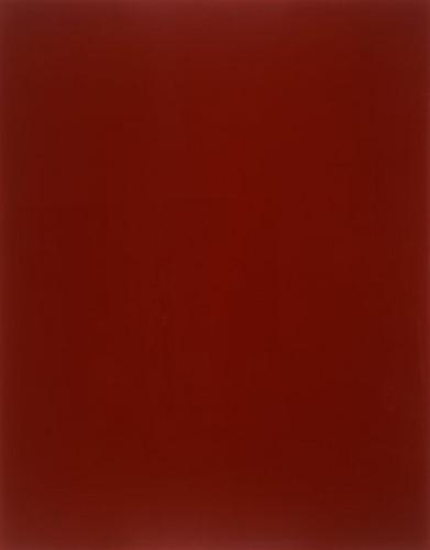 Кроваво-красное зеркало