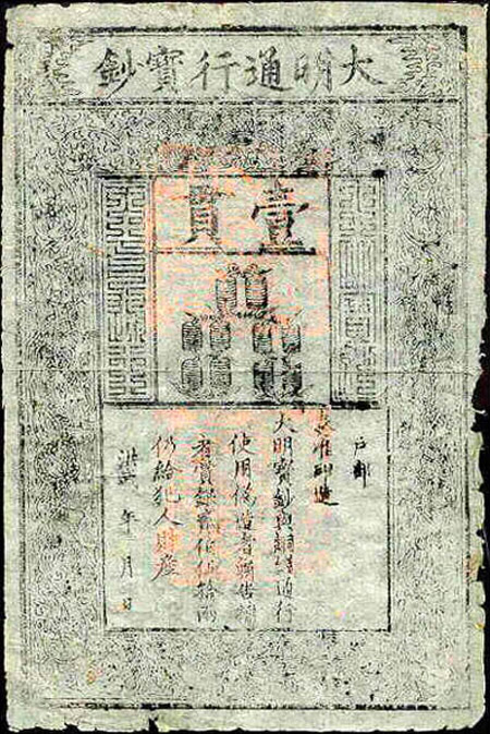 a98632_Oddee_Notes_China