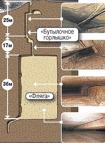 UtyrzOXVRLI