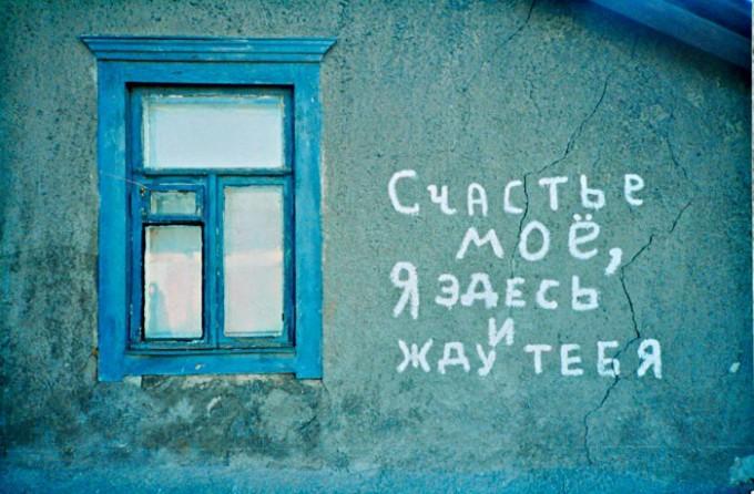 mitasov_06-700x459