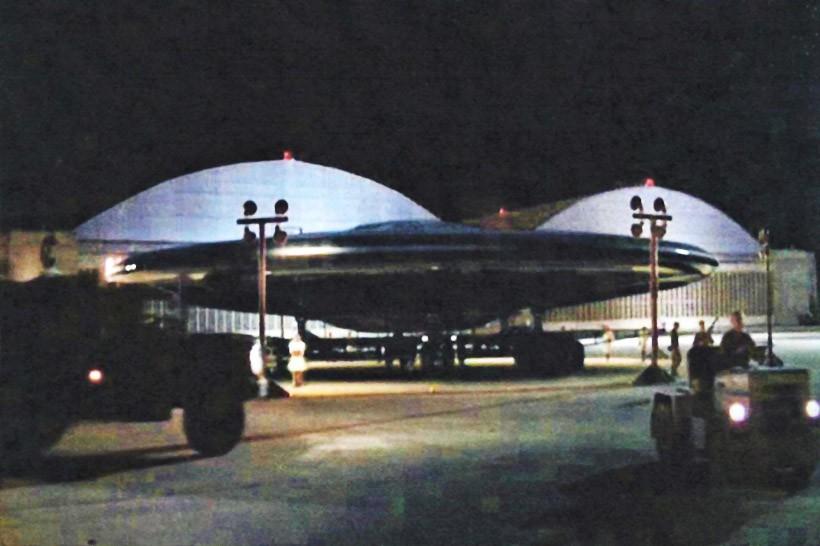 virtoofoto-ufo-base